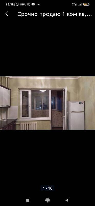Продажа квартир - Бронированные двери - Бишкек: Продается квартира: 106 серия улучшенная, Южные микрорайоны, 1 комната, 45 кв. м