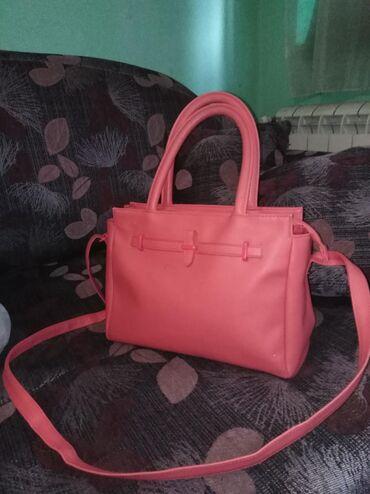 Nova torba kupljena u AVONU, nema ostecenja