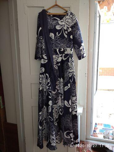 Вечернее платьеЦвет:Бело-СинийРазмер: 42-44Материал