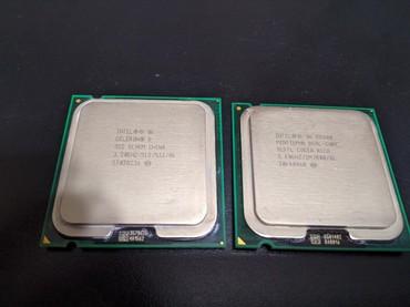 Процессоры intel celeron - Кыргызстан: Продам процессор:  ***Intel Celeron D 352/3.20GHz/512