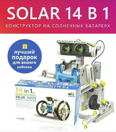 развивающие игрушки 5 лет в Кыргызстан: Робот конструктор 14 в 1.Отличный подарок для детям +бесплатная