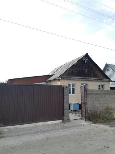 hdd для серверов sata iii в Кыргызстан: Продам Дом 70 кв. м, 4 комнаты