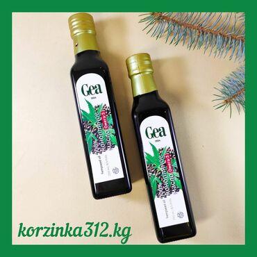 борная кислота бишкек в Кыргызстан: Конопляное масло, богато полиненасыщенными жирными кислотами
