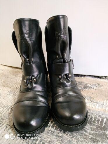 Трендовые Грубые ботинки дэми# очень модные, как с платьем так и со