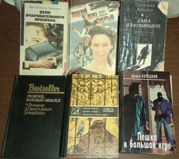 Продаю детективы: Современный французский детективный роман  в Бишкек