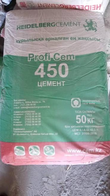 цемент в Кыргызстан: Цемент Чимкент. марка400