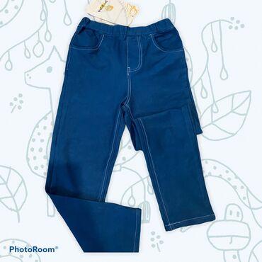 Прекрасные модные штаны 130 см. Качество супер. Фирма Peppa Pig -Свинк