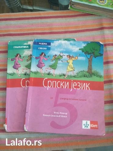 Srpski jezik za 5 razred, gramatika i radna sveska. Klett. in Belgrade