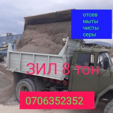Бетон, строительный раствор в Кыргызстан: Отсев Отсев Отсев Отсев Отсев  Доставка Зил 8тон