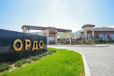 атоми омега 3 для детей в Кыргызстан: Продам Дом 110 кв. м, 3 комнаты