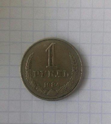 Монеты - Азербайджан: Hər ilin öz giyməti var