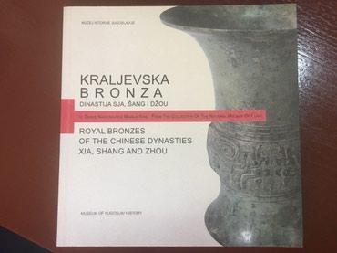 Kraljevska bronza dinastija Sja, Sang i Dzou. - Uzice