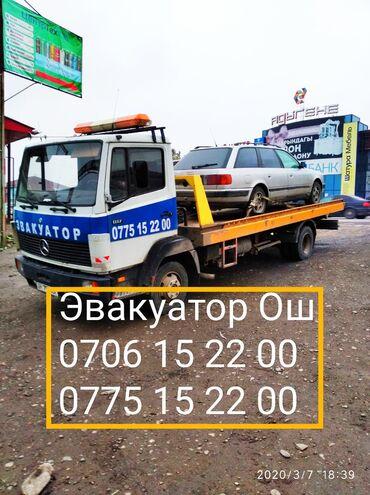 ош парк продажа квартир в Кыргызстан: Эвакуатор | Со сдвижной платформой Ош