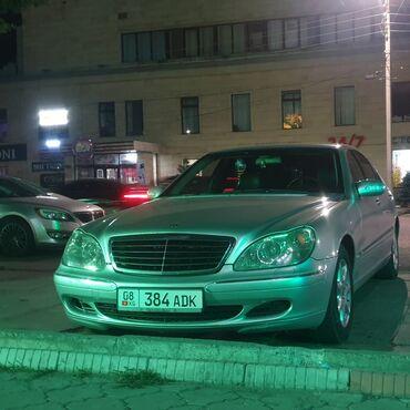 Mercedes-Benz S-Class 3.7 л. 2002   280 км