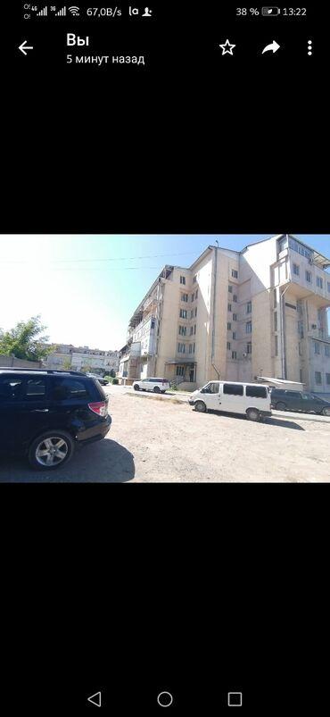профнастил 6 метровый в Кыргызстан: Продается квартира: 6 комнат, 150 кв. м