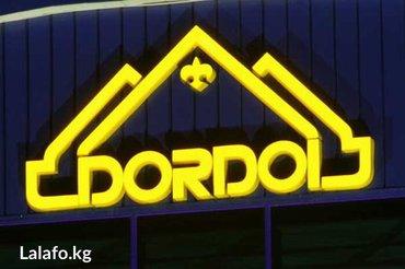 Продается контейнер 2-х этажный,рынок Мурас-Спорт, Дордой, 8 проход, б в Чаек