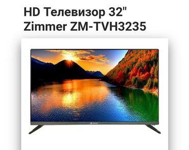 televizor - Azərbaycan: Televizor ZİMMER Ekran ölçüsü 82 sm çatdırılma Bakı şəhər daxili