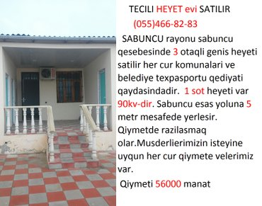 Bakı şəhərində Tecili heyet evi satilir  sabuncu rayonu sabuncu qesebesinde 3
