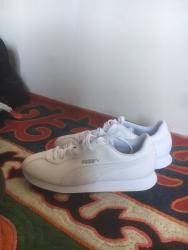 puma trinomic в Кыргызстан: Кроссовки и спортивная обувь 42