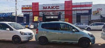 сто авто сервис в Кыргызстан: Сдаю Хонда Фит в аренду от трёх месяца и выше, 600сом ремонт от нас