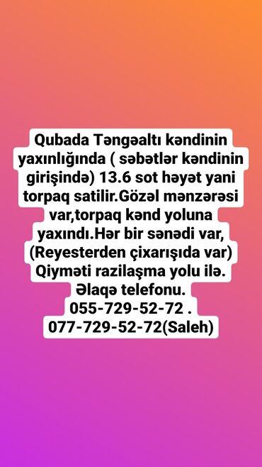 qubada torpaq satilir 2020 - Azərbaycan: Torpaq sahələrinin satışı 13 sot Kupça (Çıxarış), Kupça (Çıxarış), Kupça (Çıxarış)