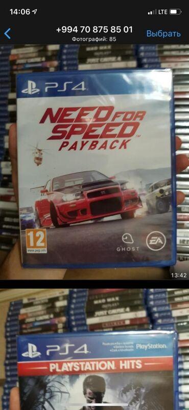 need for speed - Azərbaycan: Need for speed payback. Satışda PS4 üçün Bütün Oyunlar
