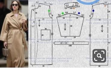 Конструктора-лекальщики - Кыргызстан: ЛЕКАЛО.Консультация по выбору ткани, фурнитуры.Быстро