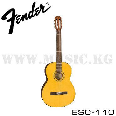 бас гитары в Кыргызстан: Fender ESC-110 Classical, Wide Neck WN- это шестиструнная классическая