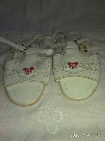Детская обувь размер:29