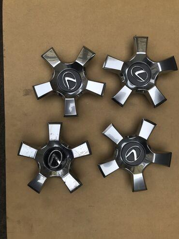 Колпаки на диски lexus lx570 superior. Продаются комплектом. Три штуки