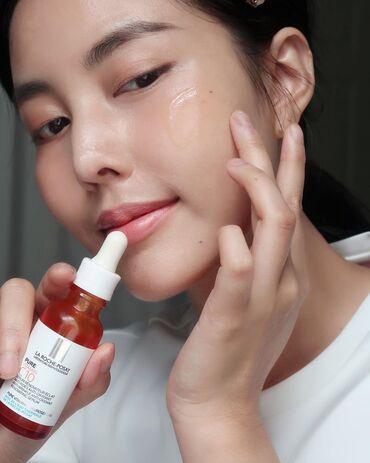 Сыворотка-антиоксидант с витамином С против морщин для обновления кожи