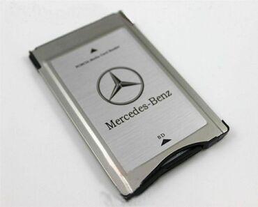 IPod и MP3-плееры - Кыргызстан: Mercedes Benz MB mp3 карт ридер PCMCIA (1-32 Gb) оригинал мерседес