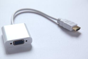 Переходник адаптер длиной 16 см. HDMI male-VGA HD femile