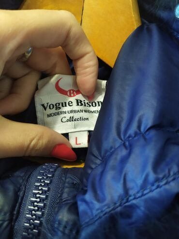 Куртка женская Размер L,44-46 Состояние хорошее