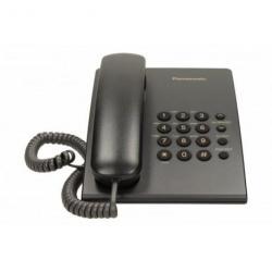 Телефон Panasonic б/у - Самый популярный проводной телефонный в Бишкек