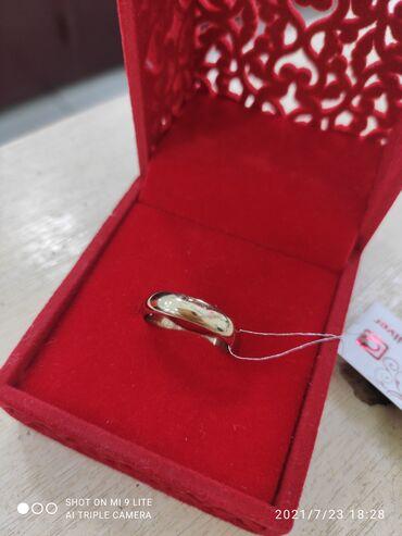 Кольцо обручальноеСеребро покрыто золотом пробы 925Размеры имеютсяЕсть