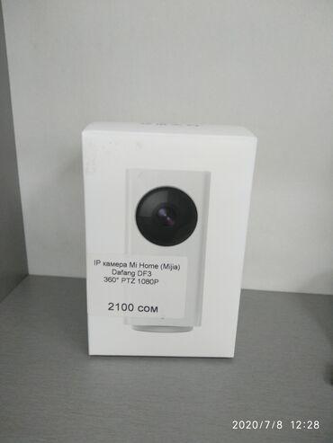 Камера домашнее видео наблюдение подключение к телефону через