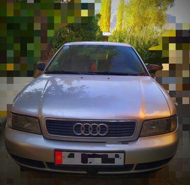 audi 200 21 turbo в Кыргызстан: Audi A4 1995 | 236000 км