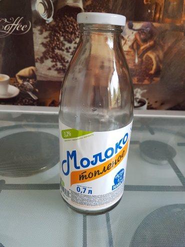 Продам бутылки 0.7л с крышками,есть 15 штук и есть банки,распродаю