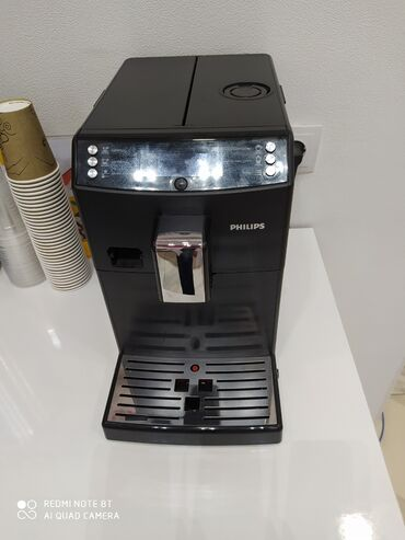Продаю кофе машину philips