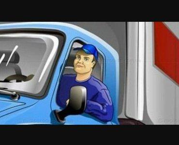 """В компанию""""Constellation """" требуются трудолюбивые грузчики - комплекто в Бишкек"""
