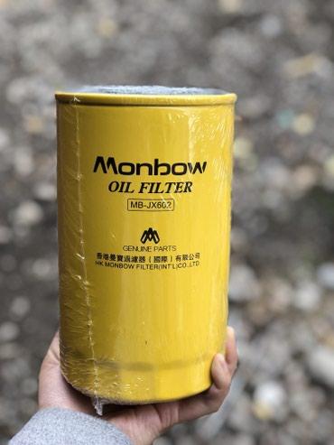 Масляный фильтр на экскаватор в Бишкек