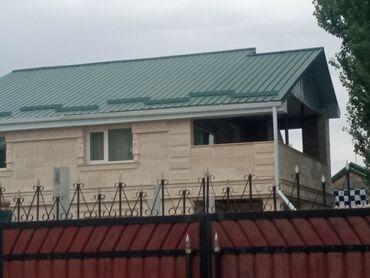 сары таш цена in Кыргызстан | ТАШ ТӨШӨӨЧҮ УСТАЛАР: Таш тизүүчулөр. 3-5 жылдык тажрыйба