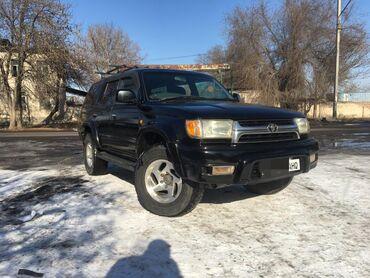 М16 спрей - Кыргызстан: Toyota Hilux Surf 2.7 л. 2002 | 200 км
