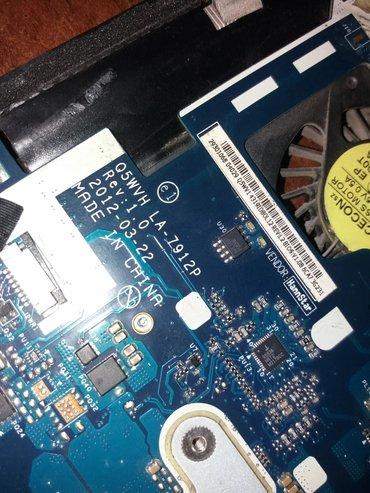 Системы охлаждения - Кыргызстан: Продаю систему охлаждения ноутбук Acer E1 series