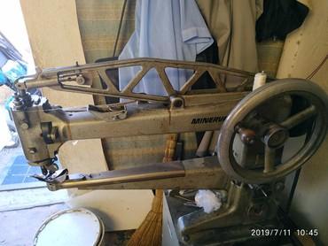 универсал-машина в Кыргызстан: Швейная машина Минерва, универсальная, профессиональная,качественная