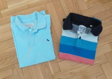 Dečiji Topići I Majice | Nis: Majice ( 6- 8 god) cena za obe