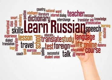 Русский язык как иностранный в Бишкек