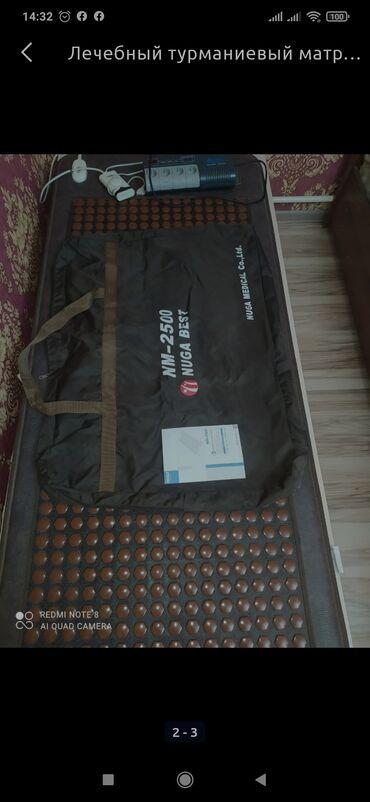 Турмалиновые коврики - Кыргызстан: Турмалиновый матрас, лечебный для кровообращения корейский
