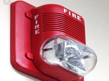 Запчасти для сигнализации - Кыргызстан: Сигнализация охранно-пожарная любой сложности гарантии недорого